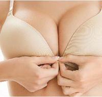 MASTOPLASTIA DE AUMENTO - Cirurgia Plástica